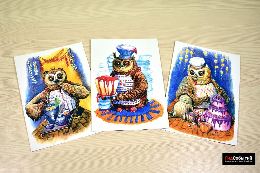 Почтовая лавка открытки, открытки история