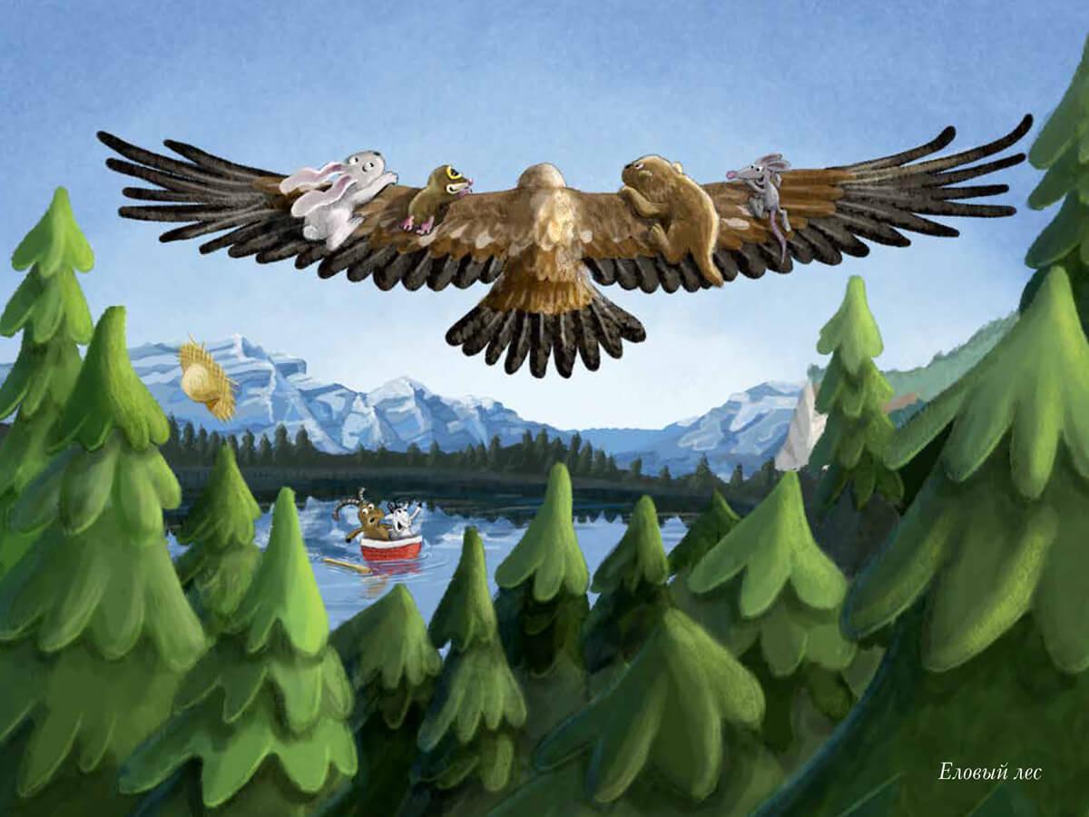 Книжная полка: Козлик Чарли в Швейцарских Альпах